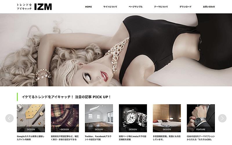 Theme「IZM」